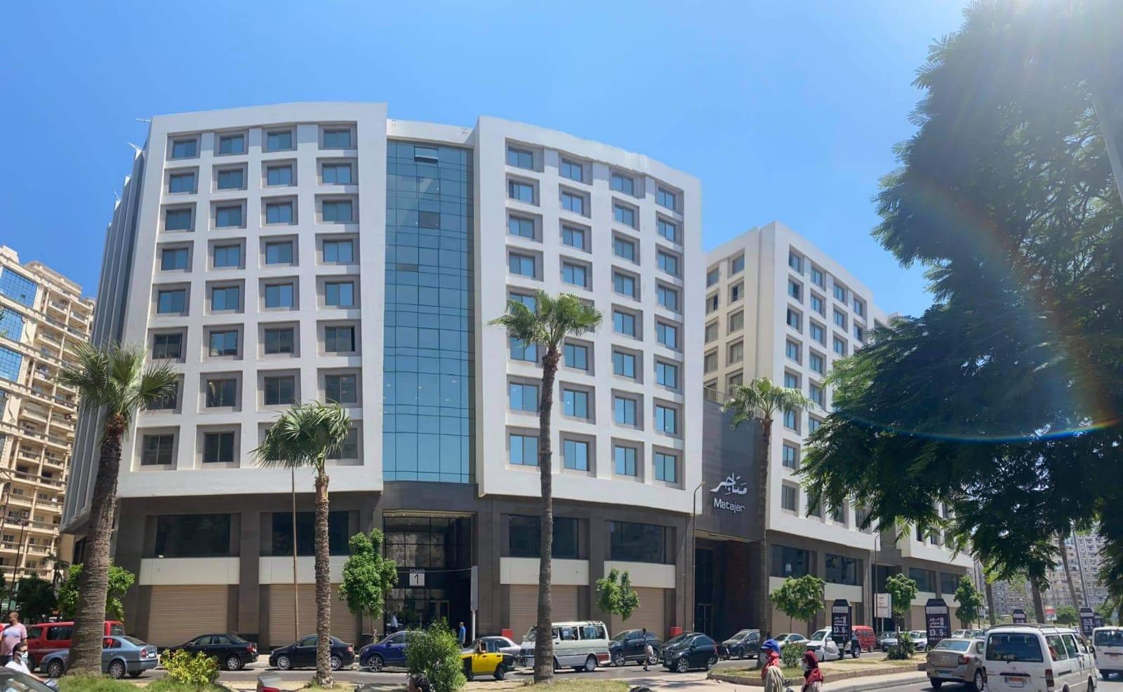 Alexandria Office
